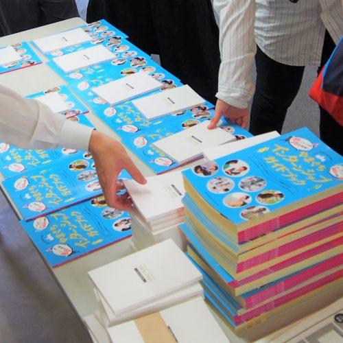 山口大学就活手帳を配布しました(^O^)
