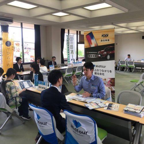 インターンシップガイドブック発刊記念イベント in 山口大学