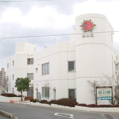 社会福祉法人稗田福祉会