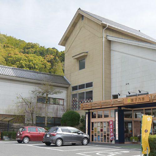 あさひ製菓株式会社